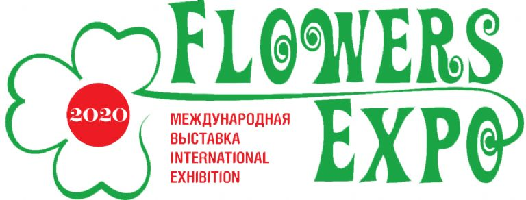 Flowers Expo 2020, Moskou