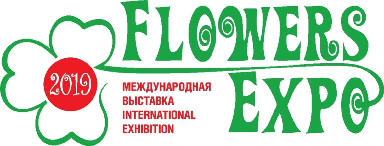 Flowers Expo 2019, Moskou